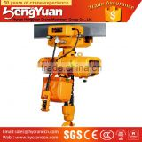 2 Ton Chain Hoist with 2.0 Manganese Steel Hook