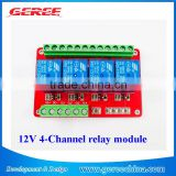4 channel relay module & 5V low level trigger relay expansion board
