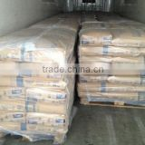Brazilian Refined White Cane Icumsa 45 Sugar in 25kg and 50kg bags