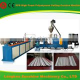 PS/Foam Polystyrene corner ceiling moulding machine
