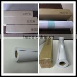 Wide format 128gsm Inkjet plotter photo paper Roll (Wide format inkjet media supplier )