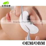 [Factory] hydrogel eye patch 7.6x2.9cm Under Eye gel Pads for eyelash extension