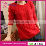 Women's Knitwear Sweet Preppy Style Loose Small Twist Sweater Female Pullover Sweater Tops
