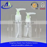 30ml/50ml/60ml/80ml plastic PET empty travelling kit/hotel cosmetics bottles set/suit with PVC bag