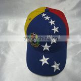 2014 Customized Venezuela Cap/High Quality Cap/sport cap With Woven Patch Work Made In Guangdong(China))
