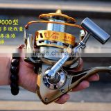 CS Fishing spinning reel YY8000 & 9000 12+1BB saltwater high-profile upscale boutique spinning reel ocean fishing reels
