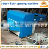 Waste textitle sheep wool opening machine , cotton opener machine for sale