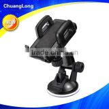 Dual adjustable scalable windshield fly universal phone holder for smart phone