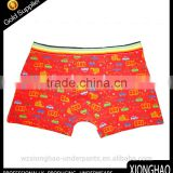 The most popular and beautiful bamboo underwear for children with competitive price