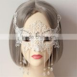 Princess White Lace Mask Best Lover Gift Halloween Carnival Accessories Party Costumes Sexy