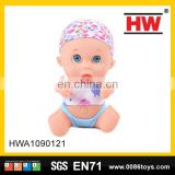 New design 11 inch baby toys vinyl doll