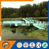 Supply China Dongfang water hyacinth harvester & water weed harvester & aquatic weed harvester
