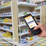 Handheld PDA for Drug Inventory Management,Healthcare Handheld PDA