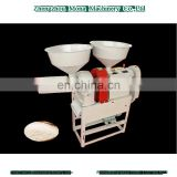 Automatic low price rice mill machine/rice milling machine/rice polishing machine