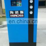OEM Air Cooled Refrigated Air Dryer With HIROSS China Price