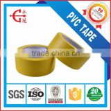 YG Brand TAPE 2015 PVC pipe wrapping tape for corrosion protection
