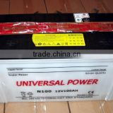 Dry Charged N100 car battery automotive batteries 12v100ah JIS cars batteries prices low
