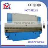 WC67Y Series Metal Plate Bending Hydraulic Press Brake Machine                                                                         Quality Choice
