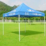Trade show pop up tent/ folding gazebo tents used military tents for sale