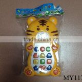 Early learning kids educational toy lovely cartoon animal telephone shape learning machine