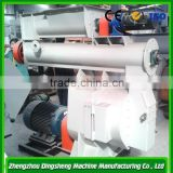2015 professional manufacturer dog/rooster/chicken food pellet mill, animal feed pellet making machine