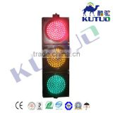 KuTuo 200mm red/yellow/green full ball without lens traffic warning light & traffic light for road safety