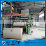 Good quality kraft paper making machine for paper mill