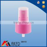 Cosmetic Plastic Perfume Pump Sprayer,Cosmetic Small Pump Sprayer,Plastic Perfume Sprayer Pump