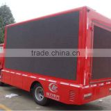 Cheap led roller light box advertising car,lifting screen led display truck,new led TV truck