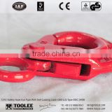 1210-Safety Hook Eye Type / chain sling hook With Self-Locking Latch G80 U.S.Type, Stronger trigger kits