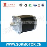 1.8 57mm stepper motor nema 23