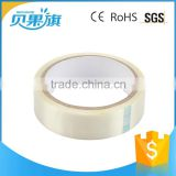 hottest all colors different size sticky waterproof custom printed packing fiber glass tape
