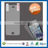 C&T tempered glass for iphone 5 white privacy screen protector                                                                         Quality Choice