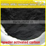 Wood Activated carbon price per ton for water treatment granular powdered activated carbon