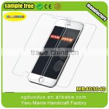 Wholesale Price Tempered Glass Screen Protective Film For iphone 5 Anti-Scratch Anti-Fingerprint