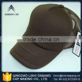 Modern standard excellent quality custom embroidered promotional trucker baseball cap hat