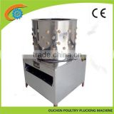 OC-60poultry processing equipment poultry plucking machine for chicken duck quail dehairing machine