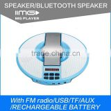 MG perfect sound UFO speaker M-0321 music bluetooth speaker and outdoor home theater sound system