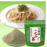 """Konbucha"" 50g unique Japanese instant green seaweed powder drink also used as seasoning"