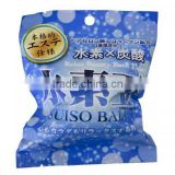 Hydrogren Ball Bath Salt Relaxt Home Esthe Hot Well Selling Body Care