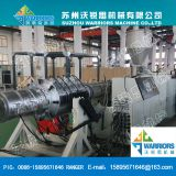 Φ75-250PVC Agricultural irrigation pipe production equipment,PVC pipe extrusion equipment