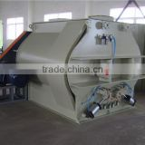 high quality Double-double shaft paddle mixing machine mixer with best quality and low price