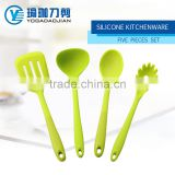 FDA,LFBG Silicone covered Nylon with PP handle Kitchenware Four Pcs Set