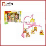 Hot sale wind up baby mobile parts