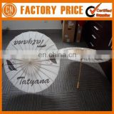 Logo Custom Cheap Chinese Paper Umbrella For Wedding