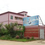 Zhanjiang Weida Machinery Industrial Co.,Ltd.