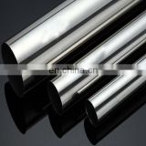 the best tube seamless carbon steel pipe stainless steel tubing perforated square steel