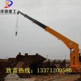 Factory direct supply ship crane fixed crane deck crane
