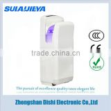 double side standing jet air electric hand dryer for restroom