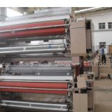 I'm very interested in the message '150cm water jet loom' on the China Supplier